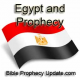 The Prophetic Implications of Egypt